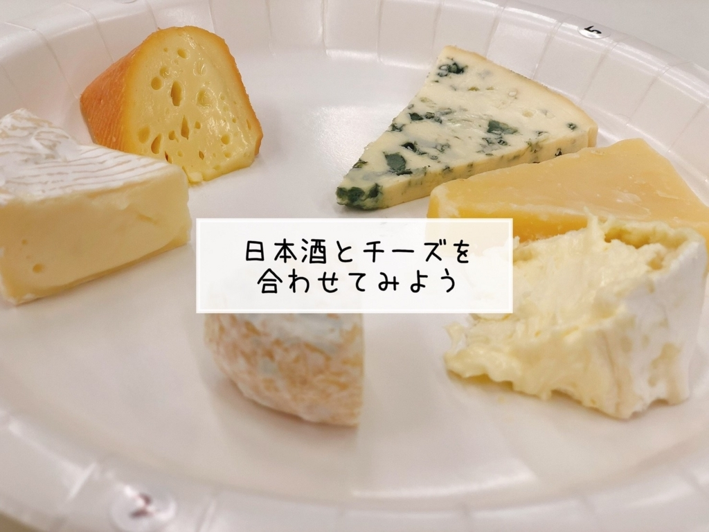 f:id:yoidorekomachiii:20180724112613j:plain
