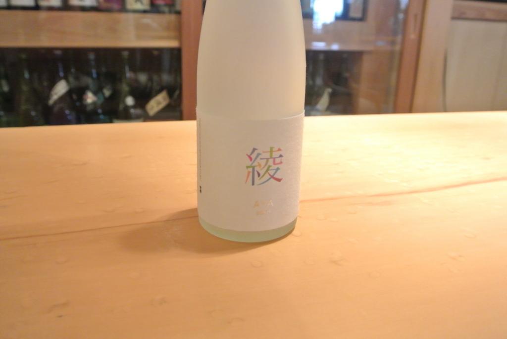 白くてキレイなボトルです
