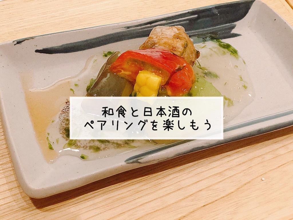 f:id:yoidorekomachiii:20180817015724j:plain