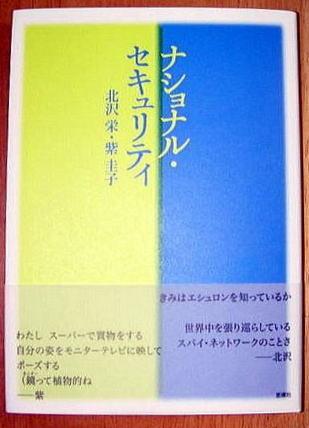 20080807101555