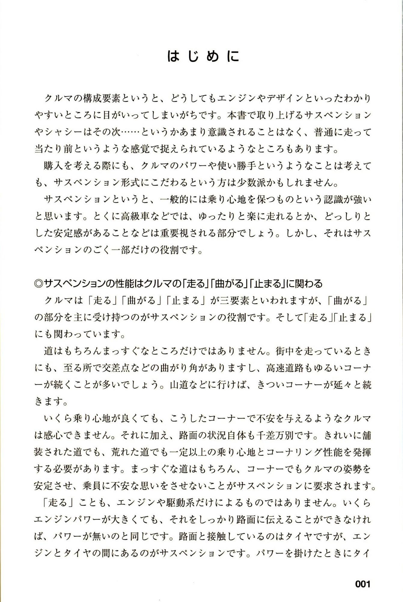f:id:yoiijima:20180502094958j:plain