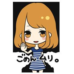 f:id:yoikooooo:20160821194912p:plain
