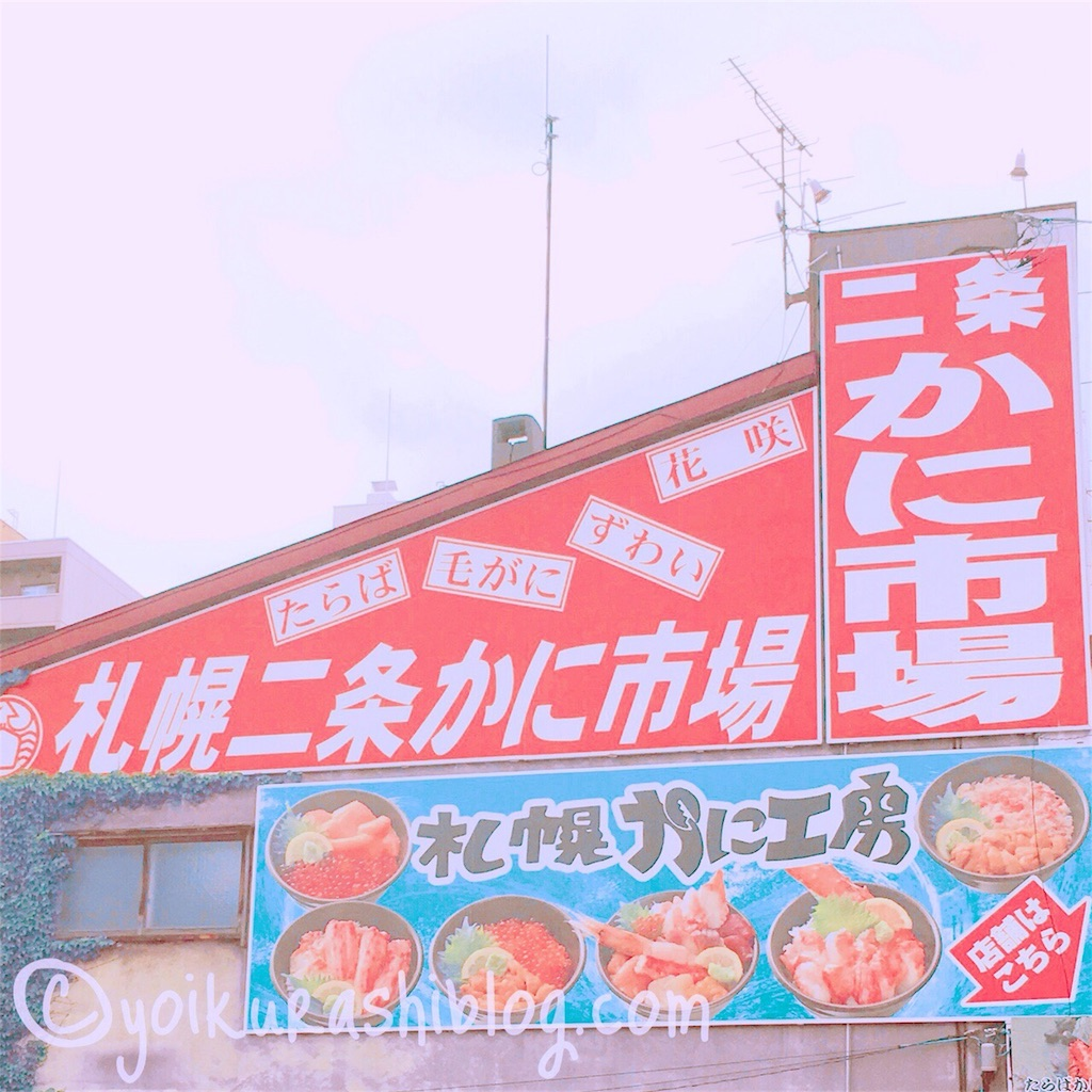 f:id:yoikurashiblog:20190403162721j:image