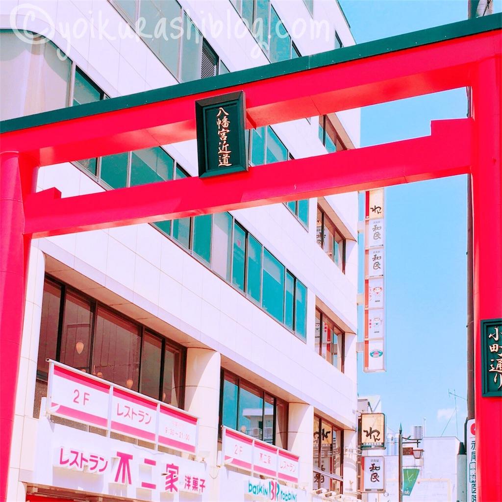 f:id:yoikurashiblog:20190417153346j:image