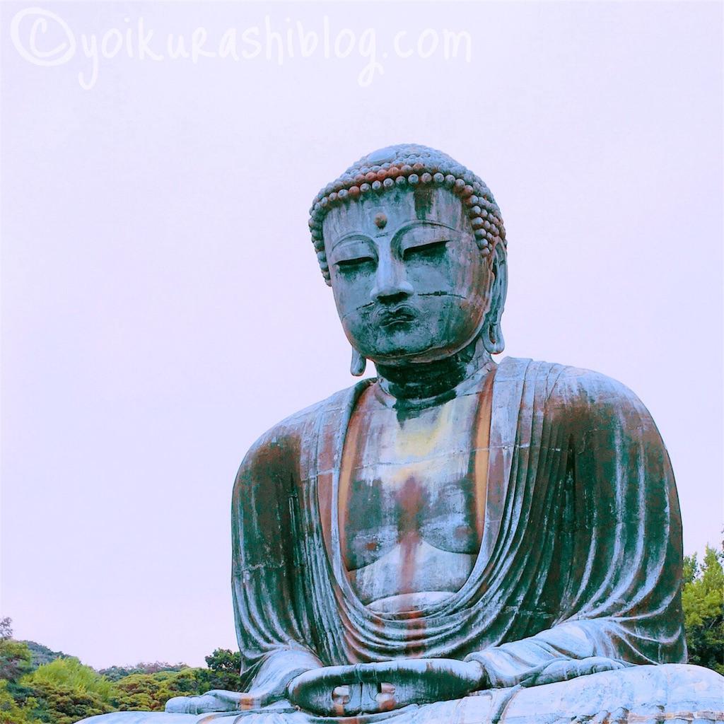 f:id:yoikurashiblog:20190417153648j:image