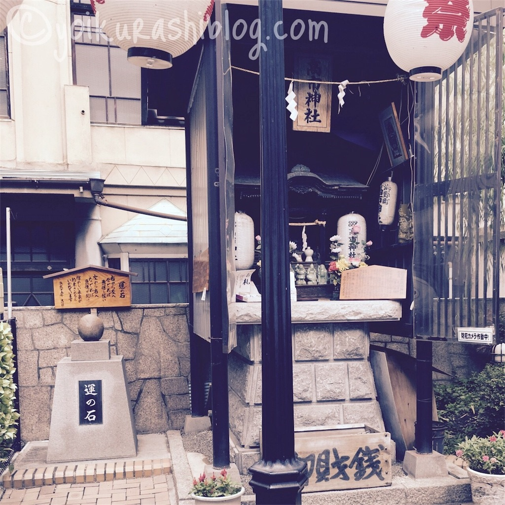 f:id:yoikurashiblog:20190502183604j:image