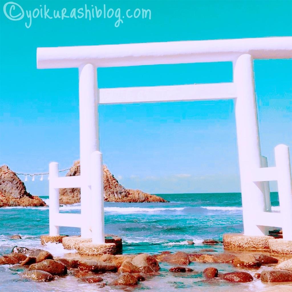 f:id:yoikurashiblog:20190517203214j:image