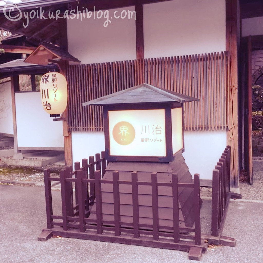 f:id:yoikurashiblog:20190708211011j:image