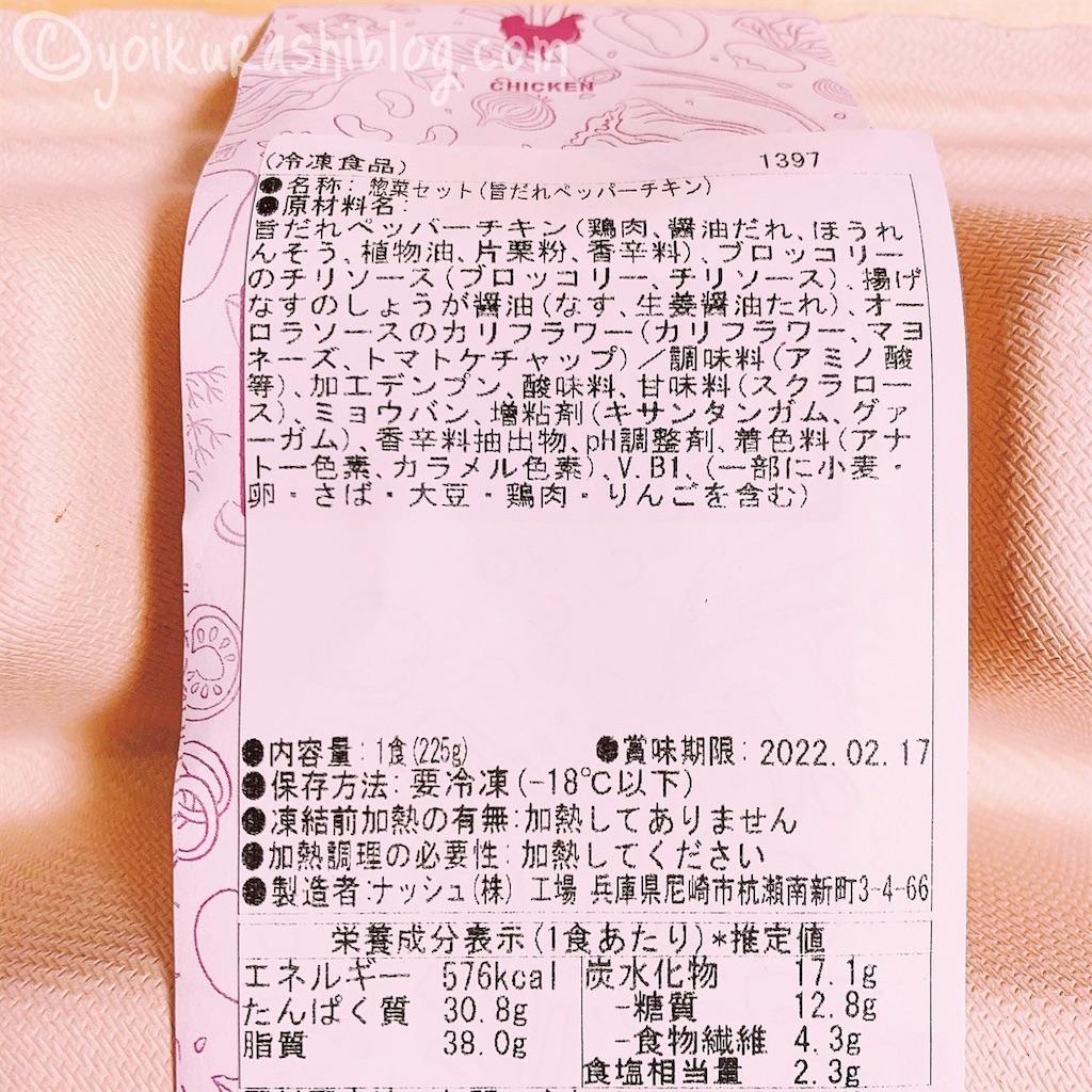 f:id:yoikurashiblog:20210310175152j:image