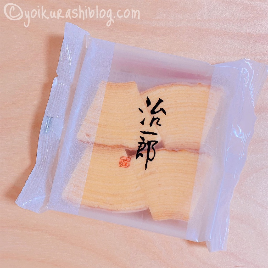 f:id:yoikurashiblog:20210312191159j:image