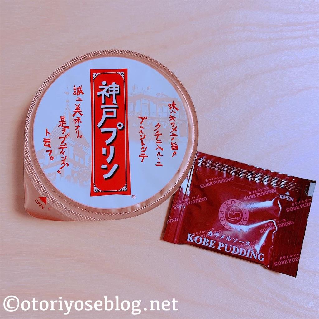 f:id:yoikurashiblog:20210417031813j:image