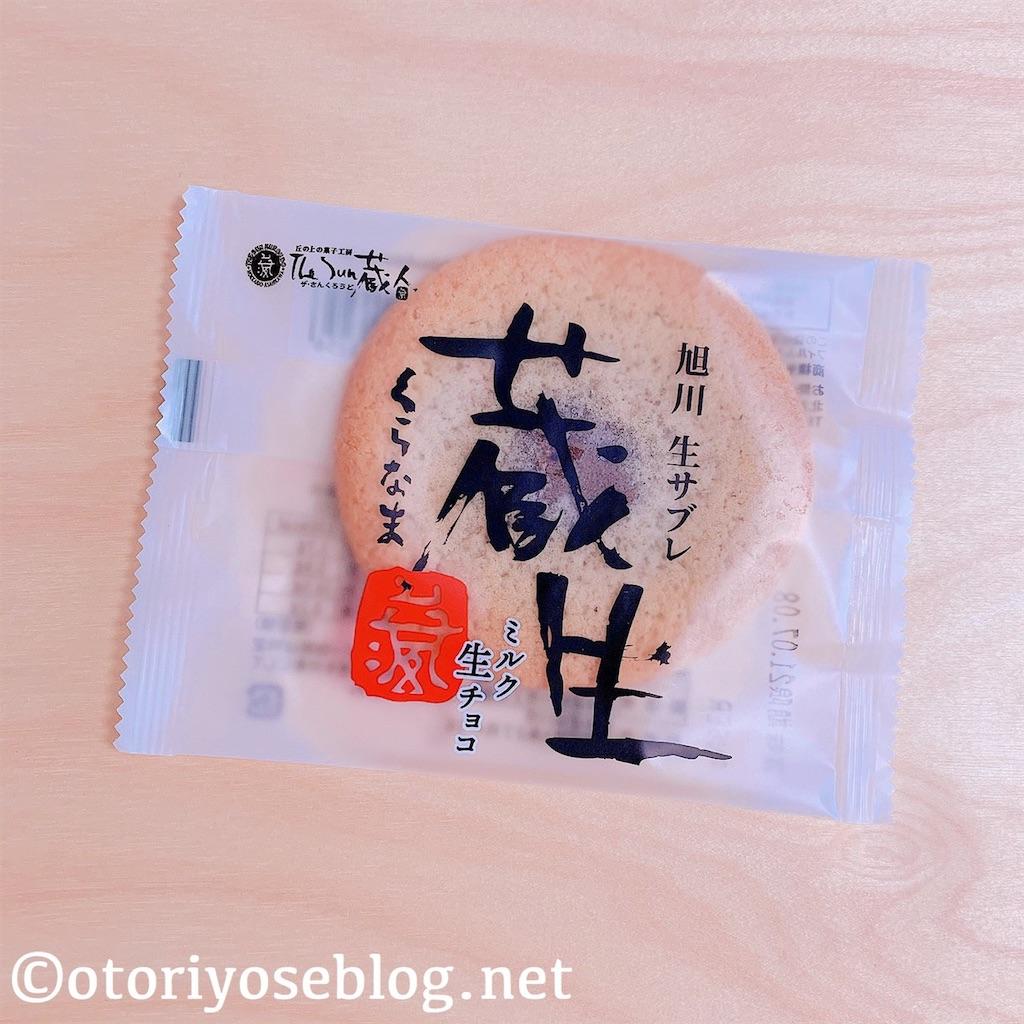 f:id:yoikurashiblog:20210503023939j:image