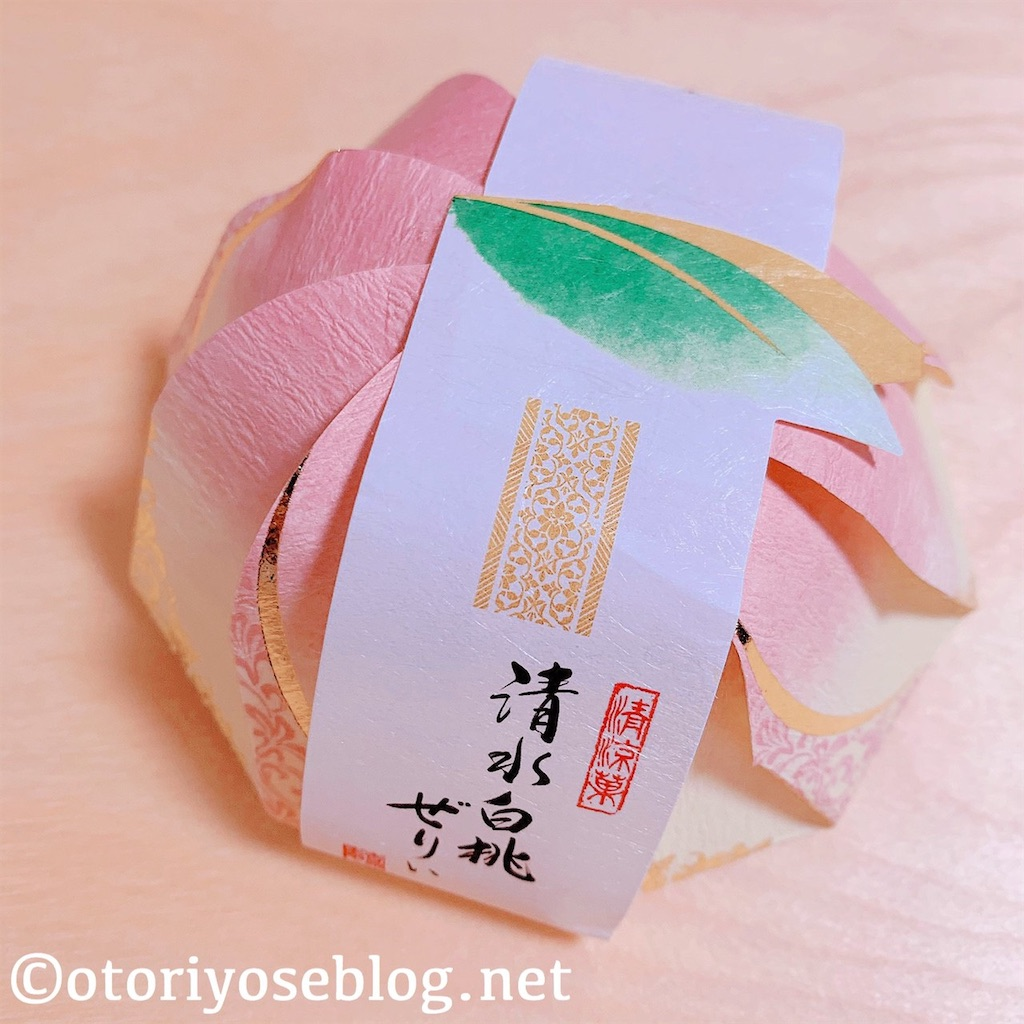 f:id:yoikurashiblog:20210525024930j:image