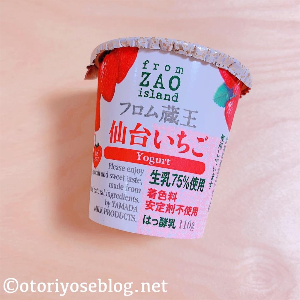 f:id:yoikurashiblog:20210616014618j:image