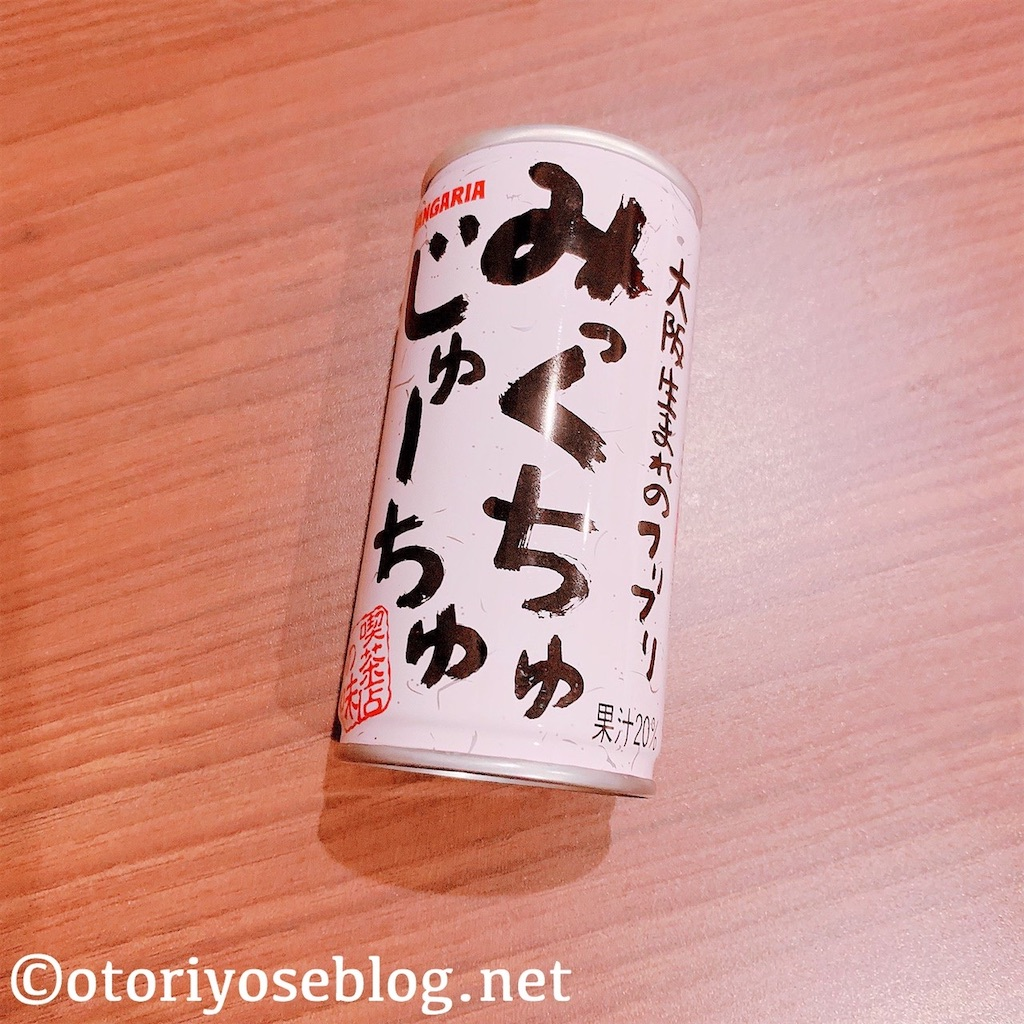 f:id:yoikurashiblog:20210708200326j:image