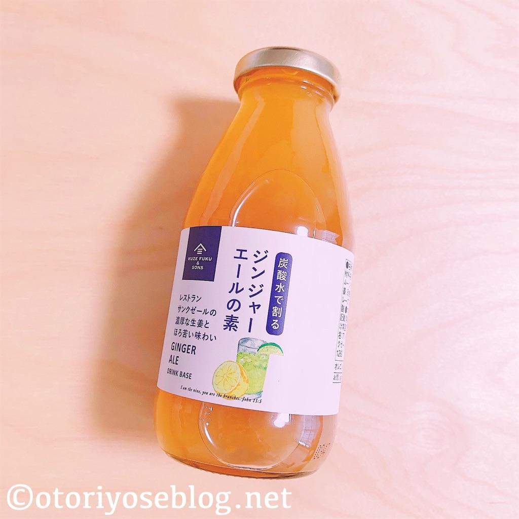 f:id:yoikurashiblog:20210809204643j:image