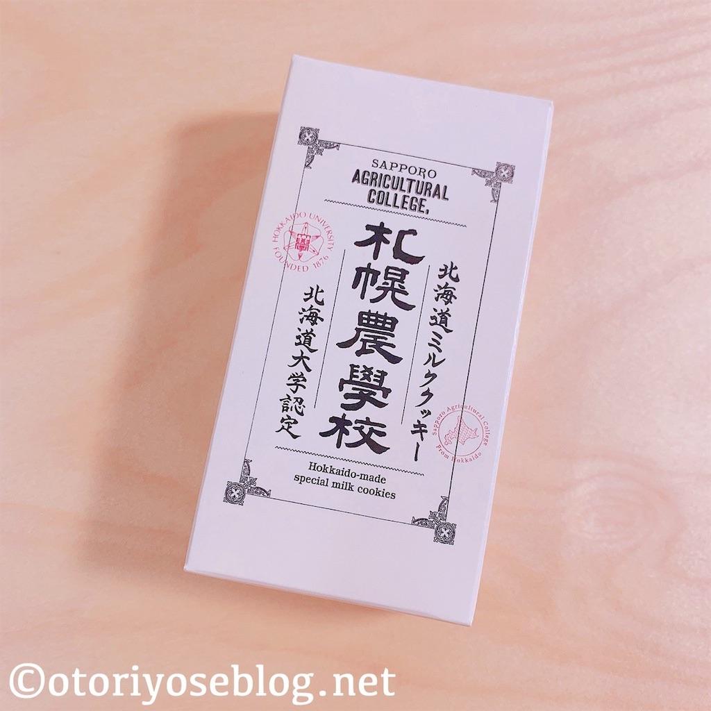 f:id:yoikurashiblog:20210821010515j:image