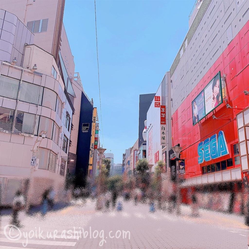 f:id:yoikurashiblog:20210918012457j:image