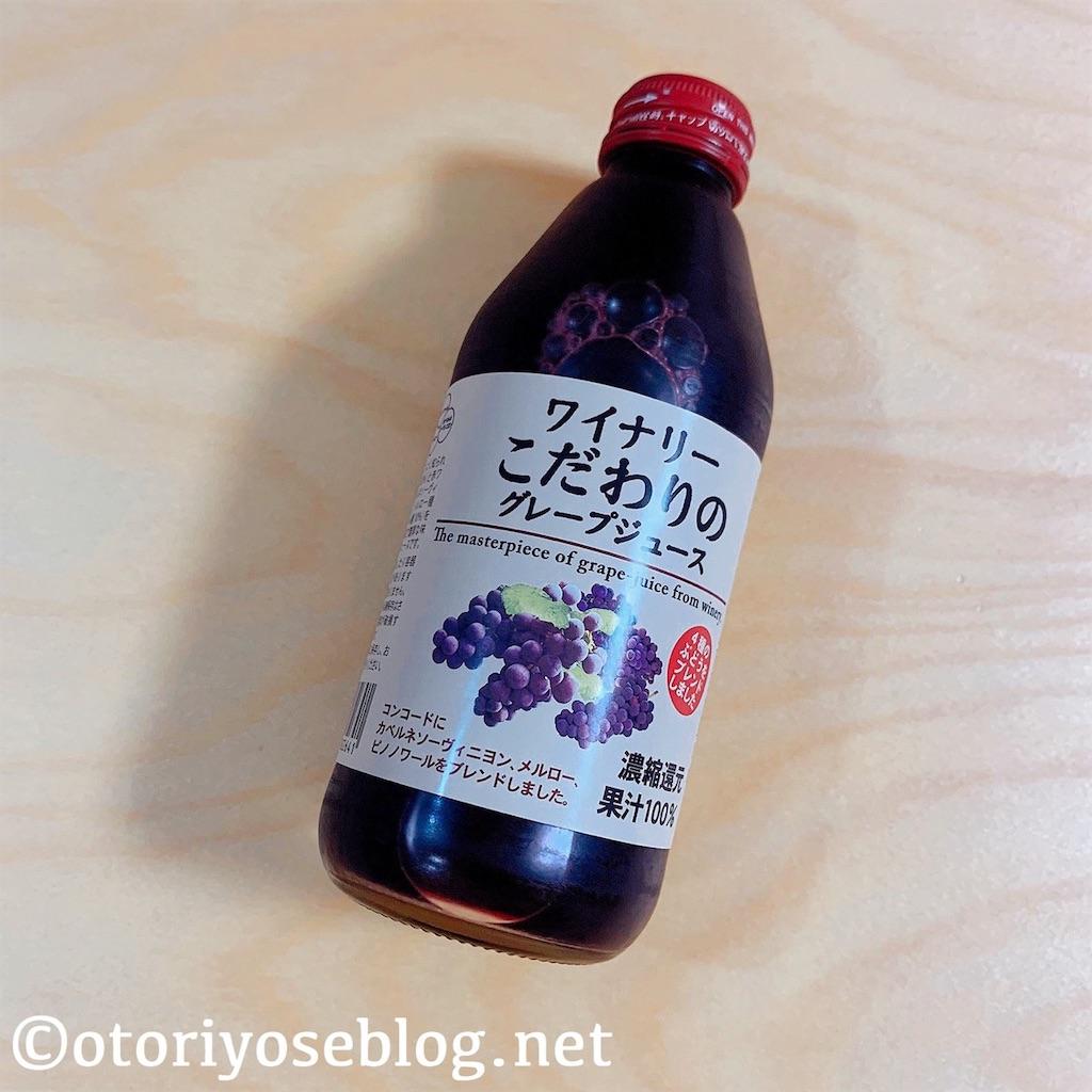 f:id:yoikurashiblog:20210918042517j:image