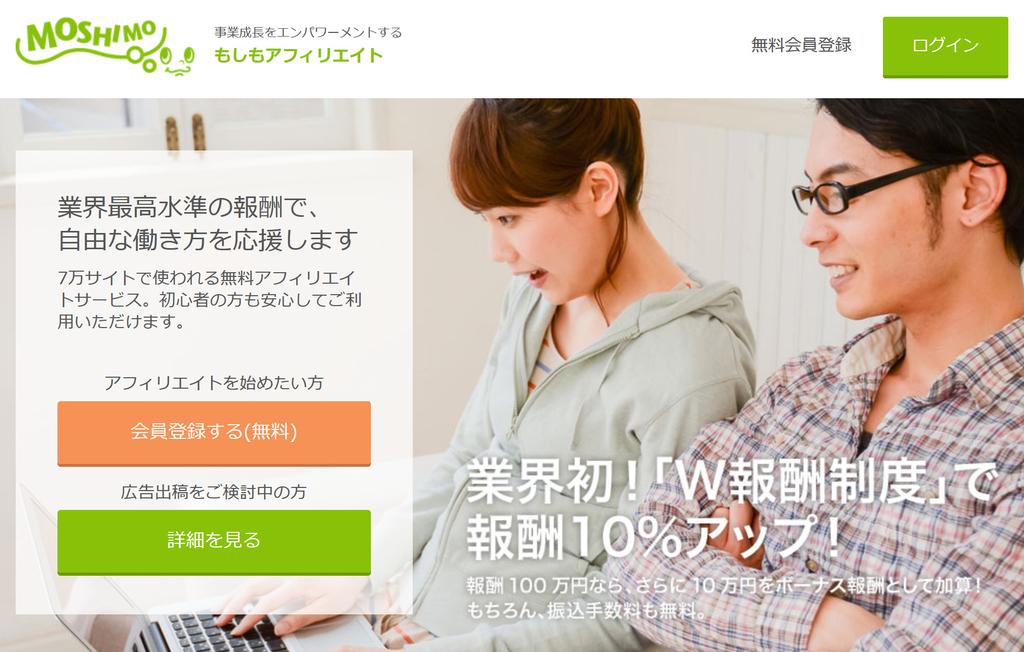 f:id:yoimonotachi:20190212110952j:plain