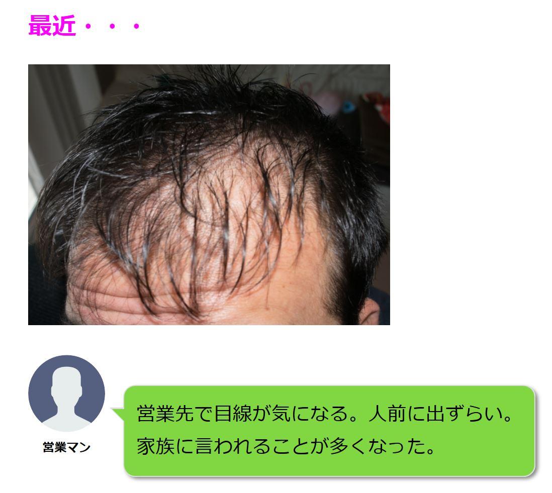 f:id:yoimonotachi:20190319103047j:plain