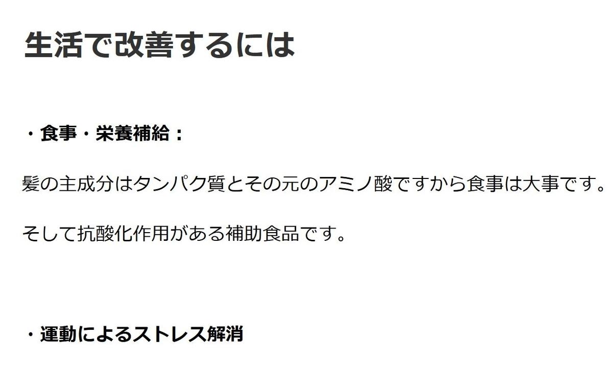 f:id:yoimonotachi:20190319103150j:plain