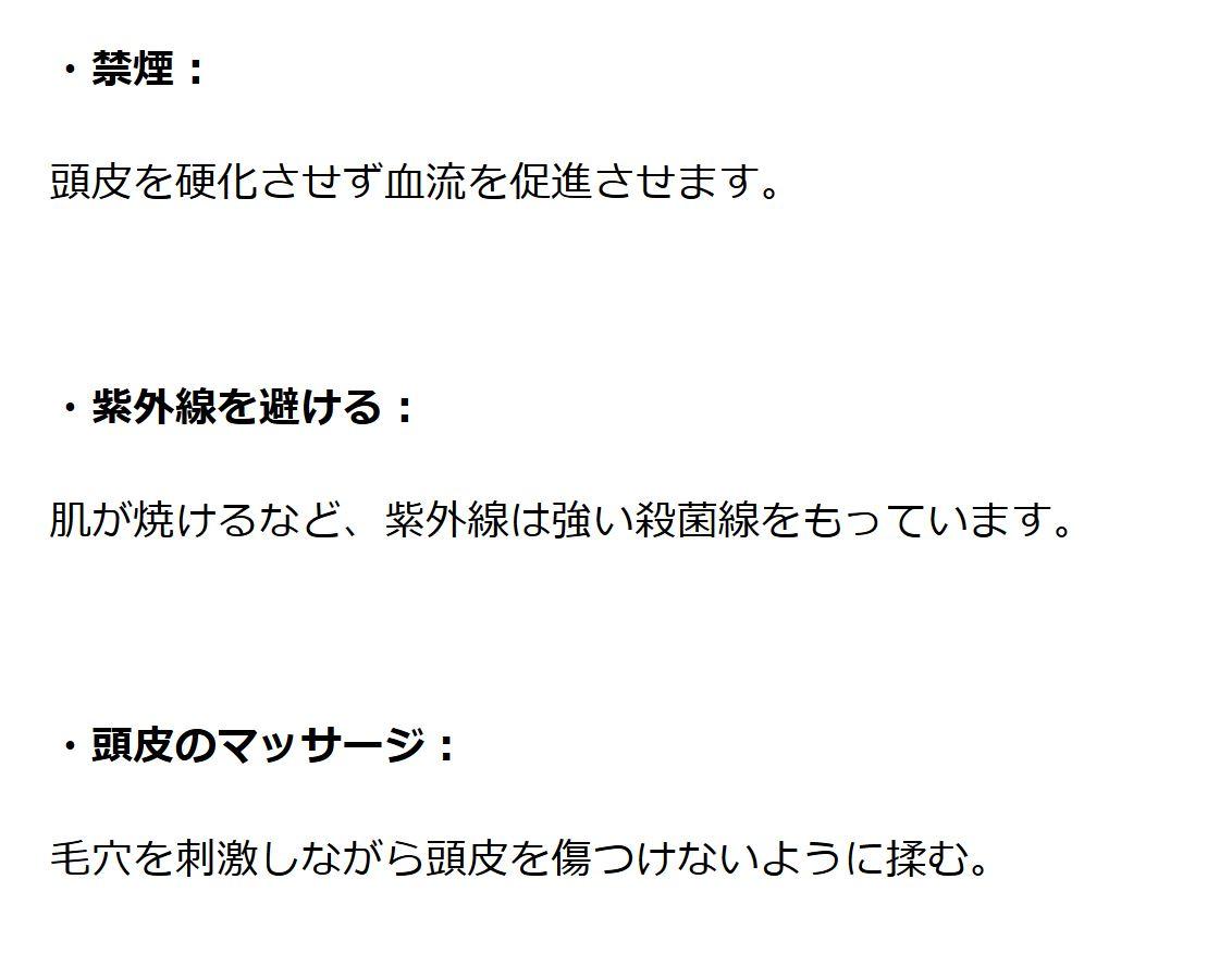 f:id:yoimonotachi:20190319103209j:plain