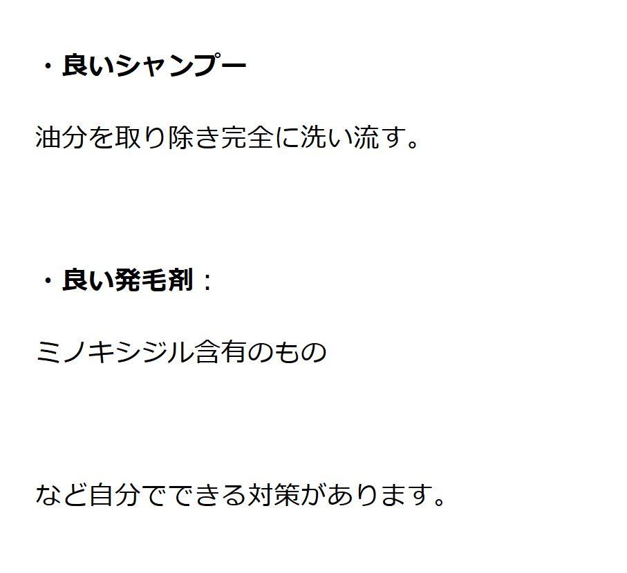 f:id:yoimonotachi:20190319103225j:plain