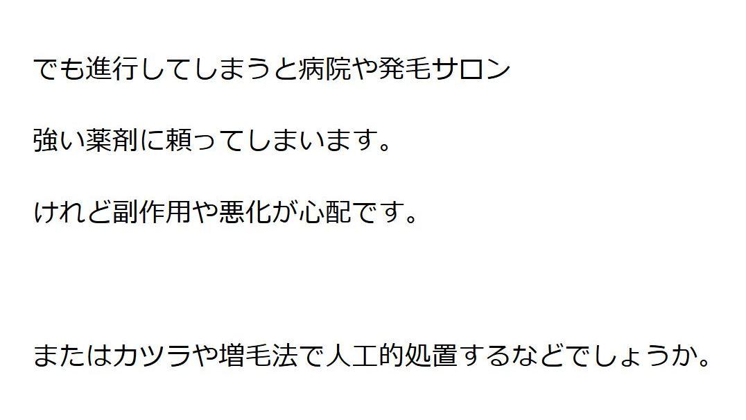 f:id:yoimonotachi:20190319113141j:plain