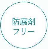 f:id:yoimonotachi:20190425212616j:plain