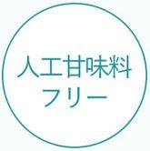 f:id:yoimonotachi:20190425212627j:plain