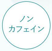 f:id:yoimonotachi:20190425212820j:plain