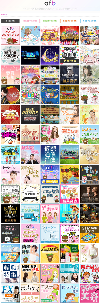 f:id:yoimonotachi:20190426100924j:plain