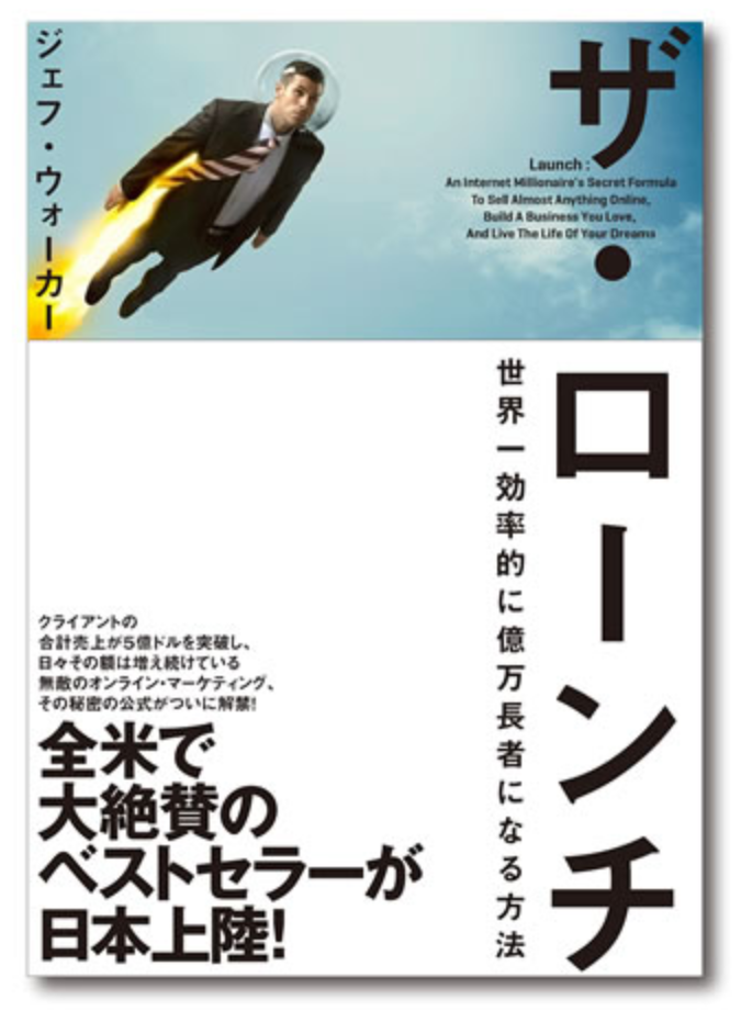 f:id:yoimonotachi:20190513133929p:plain