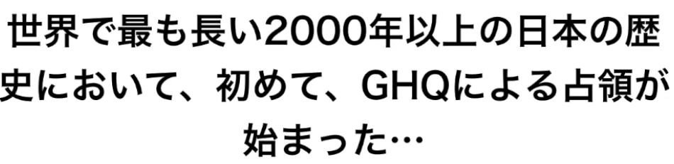 f:id:yoimonotachi:20190518171014p:plain