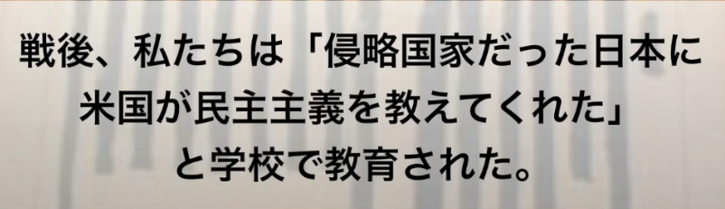 f:id:yoimonotachi:20190518171151p:plain