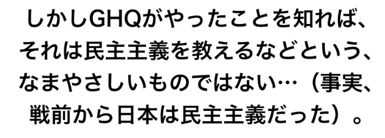 f:id:yoimonotachi:20190518171530p:plain