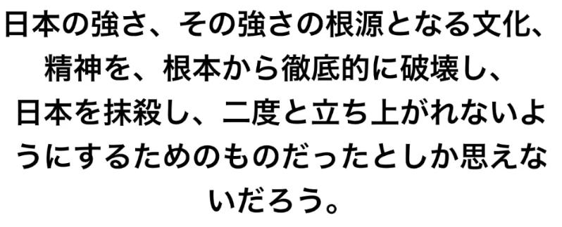 f:id:yoimonotachi:20190518171617p:plain