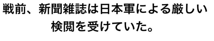 f:id:yoimonotachi:20190518172106p:plain