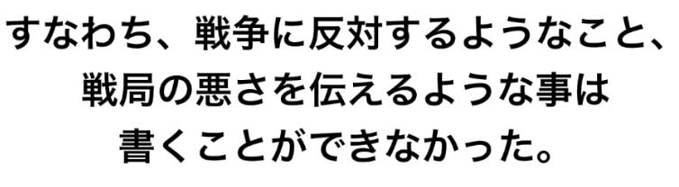 f:id:yoimonotachi:20190518172142p:plain