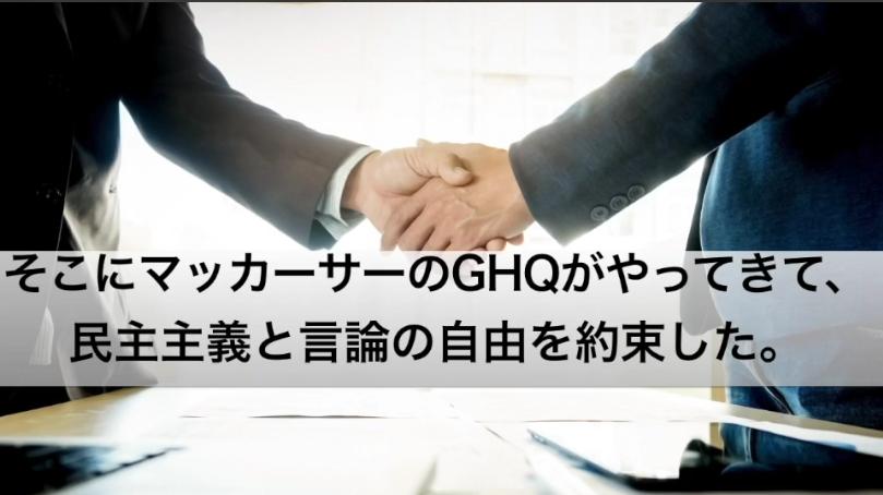 f:id:yoimonotachi:20190518172229p:plain