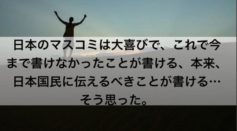 f:id:yoimonotachi:20190518172319p:plain