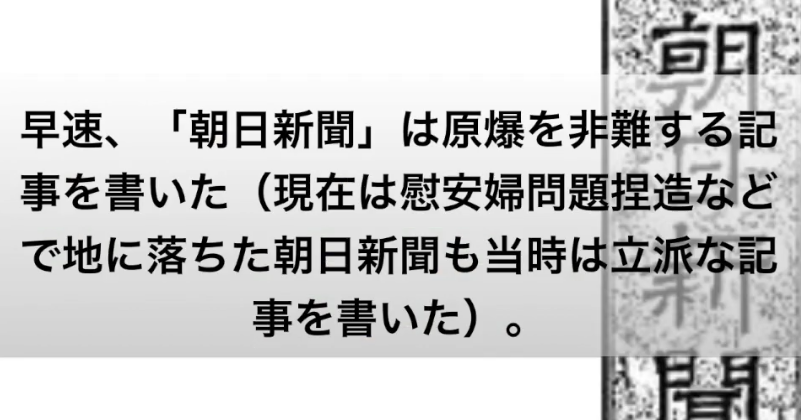 f:id:yoimonotachi:20190518172502p:plain
