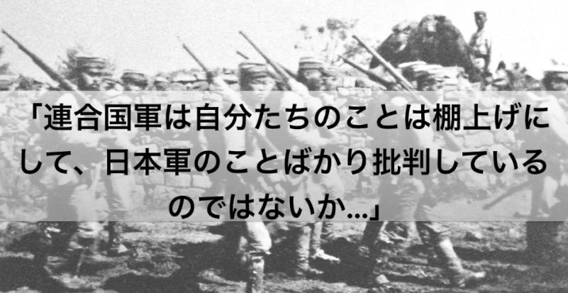 f:id:yoimonotachi:20190518172830p:plain