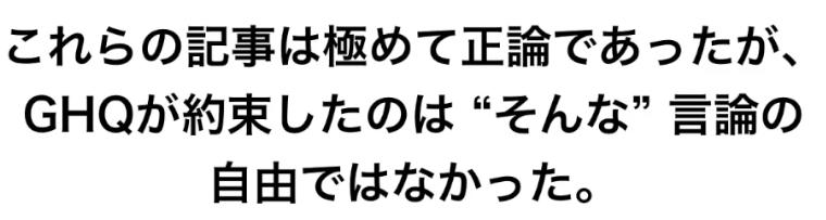 f:id:yoimonotachi:20190518172914p:plain