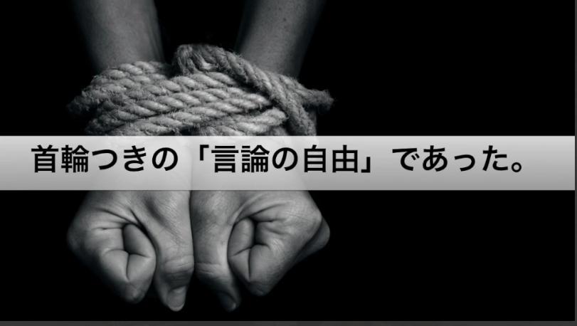 f:id:yoimonotachi:20190519201442p:plain