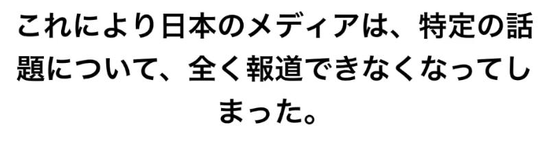 f:id:yoimonotachi:20190519201528p:plain