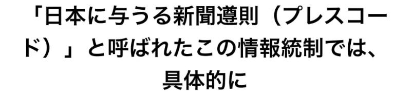 f:id:yoimonotachi:20190519201615p:plain