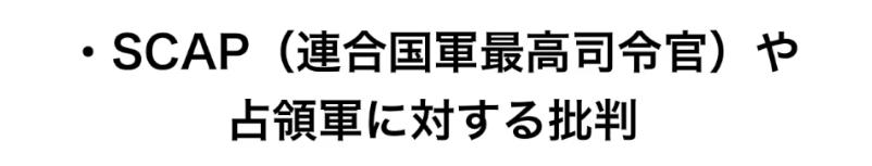 f:id:yoimonotachi:20190519201708p:plain