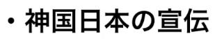 f:id:yoimonotachi:20190519202428p:plain